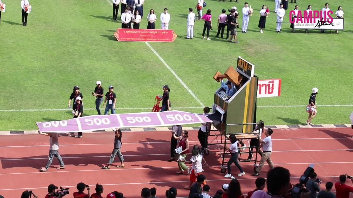 เดินขบวน-แปรอักษร งานฟุตบอลประเพณีธรรมศาสตร์ - จุฬาฯ ครั้งที่ 73